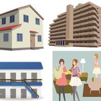 アパートやマンション比較