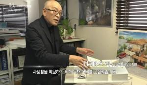 韓国MBC取材フィゴーナ