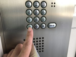 コロナのリスクがあるマンションのオートロック